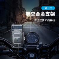 铝合金属手机导航支架 摩托车单车电动自行车美团饿了么通用