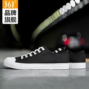 361男鞋运动鞋夏季网布轻便帆布鞋361度简约时尚硫化鞋休闲鞋板鞋