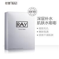泰国ray面膜正品蚕丝面膜保湿嫩白祛痘提亮淡斑泰版银色款10片