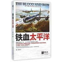 铁血太平洋 影像二战