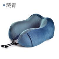 记忆棉u型枕便携旅行飞机枕头u形护脖子颈椎颈部靠枕可折叠护颈枕
