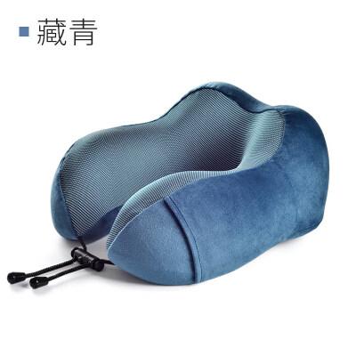 记忆棉u型枕便携旅行飞机枕头u形护脖子颈椎颈部靠枕可折叠护颈枕 发货周期:一般在付款后2-90天左右发货,具体发货时间请以与客服协商的时间为准