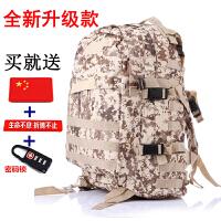 迷彩背包男军迷双肩包战术背包45L户外动登山旅行包特种兵背包SN6765 沙漠