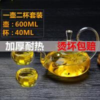 600ml茶壶+2个品茗杯加厚耐热高温玻璃泡茶壶花草茶壶花茶壶功夫玻璃茶具过滤茶壶
