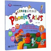 幼儿英语启蒙自然拼读(附练习册6认识R控制元音和混音可点读)