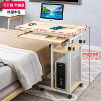 电竞桌游戏电脑桌小型电脑桌床上学习桌床边桌懒人台式电脑桌带键盘可移动省空间床上书桌写字桌简约现代W