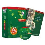 书虫・牛津英汉双语读物:4级上(适合高一、高二 套装共9册 附MP3光盘1张)