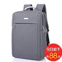 简约百搭商务电脑包背包男士双肩包休闲旅行链包手提女帆布韩版 灰色 横款6808