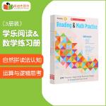 美国进口原版英文绘本 学乐阅读&数学练习册 4-6年级(3册)Scholastic Reading & Math Pr