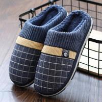 家居拖鞋男室内保暖防滑厚底毛绒居家棉拖鞋