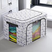 蜗家衣服收纳箱布艺整理箱牛津布被子收纳袋玩具储物箱子衣柜收纳盒S1010