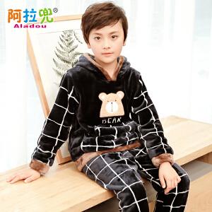 阿拉兜冬季法兰绒儿童家居服男童加厚珊瑚绒秋冬款小男孩中大童睡衣套装 1763