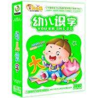 幼儿识字3DVD 宝宝识字不用教儿童幼儿识字学汉语拼音