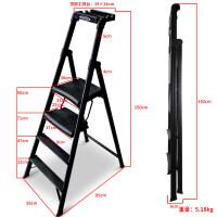 梯子家用折叠梯人字梯伸缩升降室内加厚铝合金多功能4步楼梯 HB4-3(4步梯)