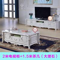 欧式茶几电视柜组合套装大理石面客厅小户型烤漆雕花简约白色茶几 2.0m电视柜+1.5m茶几(大理石) 包送货安装 组装