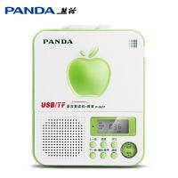 PANDA/熊猫 F-327复读机正品磁带机随身听播放器U盘MP3插卡录音机儿童小学生初中通用充电插卡放磁带的学习机