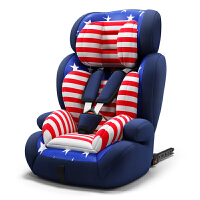 �和�安全座椅汽�用��������d�易便�y式9月-12�q0-3-4�n通用