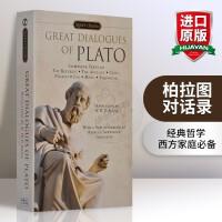 华研原版 柏拉图对话录 英文原版书 理想国英文版 Great Dialogues of Plato 哲学名著英文书