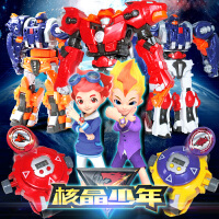 核晶少年玩具合金变形机甲合体和合晶核心机器人夺晶战兽手表全套力奥特使