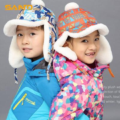 冬季户外儿童抓绒保暖帽子防风护耳滑雪帽 雷锋帽 品质保证 售后无忧