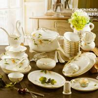 创意欧式金边餐具陶瓷碗盘子套装 健康家用骨瓷碗盘碗勺碗碟60件
