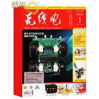 无线电杂志 数码通讯期刊2020年全年杂志订阅新刊预订1年共12期1月起订