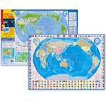 世界地图(4开撕不烂地图)
