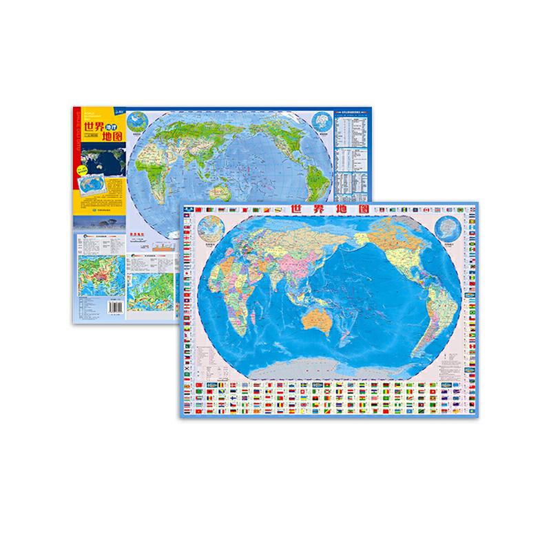 世界地图(4开 地理地图 防水 覆膜 撕不烂 折叠) 连续6年热销,地理知识速读  学习 商务 旅游均适用。双面覆膜撕不烂,既防水、耐折,还可擦写;既可用于桌面阅读,也可随身携带,是地理学习、商务、旅游必备便携地图