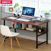 低价二手电脑桌台式家用办公桌子二手价全新书桌经济型学生写字桌