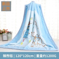 婴儿毛毯双层加厚冬季儿童秋冬毯子宝宝云毯抱毯盖毯定制