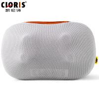 【当当自营】凯伦诗(CLORIS) 德国品牌 按摩枕 颈椎按摩器 腰背车载家居两用 感应按摩充 礼物