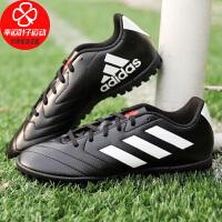 幸运叶子 Adidas阿迪达斯足球鞋男成人耐磨人造草地TF碎钉球鞋运动鞋FV8703