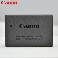 包邮支持礼品卡 佳能 单反 锂电池 LP-E17 适用EOS M3 760D 750D原装电池 lp-e17电池 充电器 座充