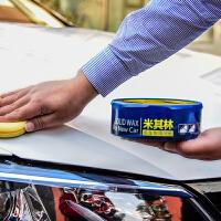 汽车蜡打蜡白色车养护蜡去污上光黑色车漆划痕修复防护车腊