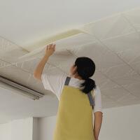 花板墙贴纸棚房吊顶壁纸卧室防水卫生间装饰屋顶3d立体墙纸自粘天