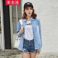 米衣连新款薄款学生装少女牛仔衬衫长袖外套韩版时尚个性上衣开衫潮