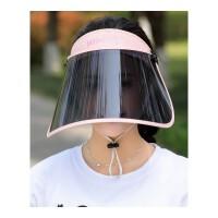 夏季防晒帽子女士户外遮阳防紫外线太阳帽遮脸骑车出游百搭可折叠 长款 粉色 可调节