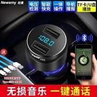 车载蓝牙MP3播放器免提蓝牙电话U盘汽车点烟器双USB电压检测