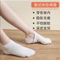 时尚隐形内增高神器抖音隐形仿生硅胶袜子鞋垫后跟垫男女脚套薄舒适