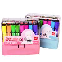 水彩笔画笔24色套装儿童幼儿园可水洗初学者手绘彩笔水彩画笔水彩笔36色小学生画画笔学生用彩笔