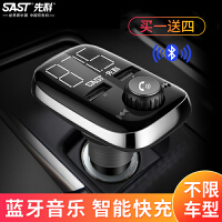 车载MP3播放器蓝牙免提电话FM发射接收汽车音乐点烟器式充电