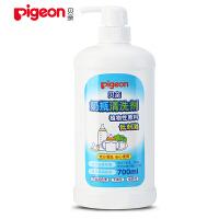 贝亲Pigeon奶瓶清洁剂700ML