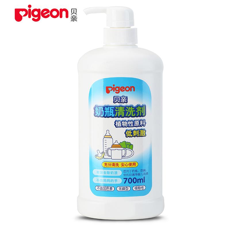 贝亲Pigeon奶瓶清洁剂700ML 全场特惠