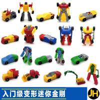 迷你变形玩具汽车人经典小金刚套装机器人模型男孩益智手动玩具