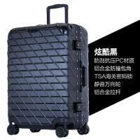 铝框旅行箱24寸密码箱复古行李箱韩版学生拉杆箱女登机箱包男20寸