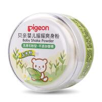 贝亲Pigeon婴儿摇摇爽身粉(无滑石粉型50G)
