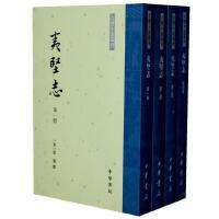 夷坚志(全四册)--古体小说丛刊/繁体竖排