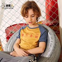 【专区119元4件】小虎宝儿男童短袖t恤2020新款中大童上衣潮童韩版童装夏季打底衫