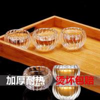 6只装耐热环保玻璃南瓜壶配套双层功夫茶杯创意品茗小容量花茶杯