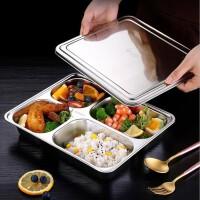 德国304不锈钢餐盒 食堂饭堂分格饭盒午餐盒带盖儿幼儿园学生快餐盘餐盒